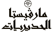 Hudayriyat Logo