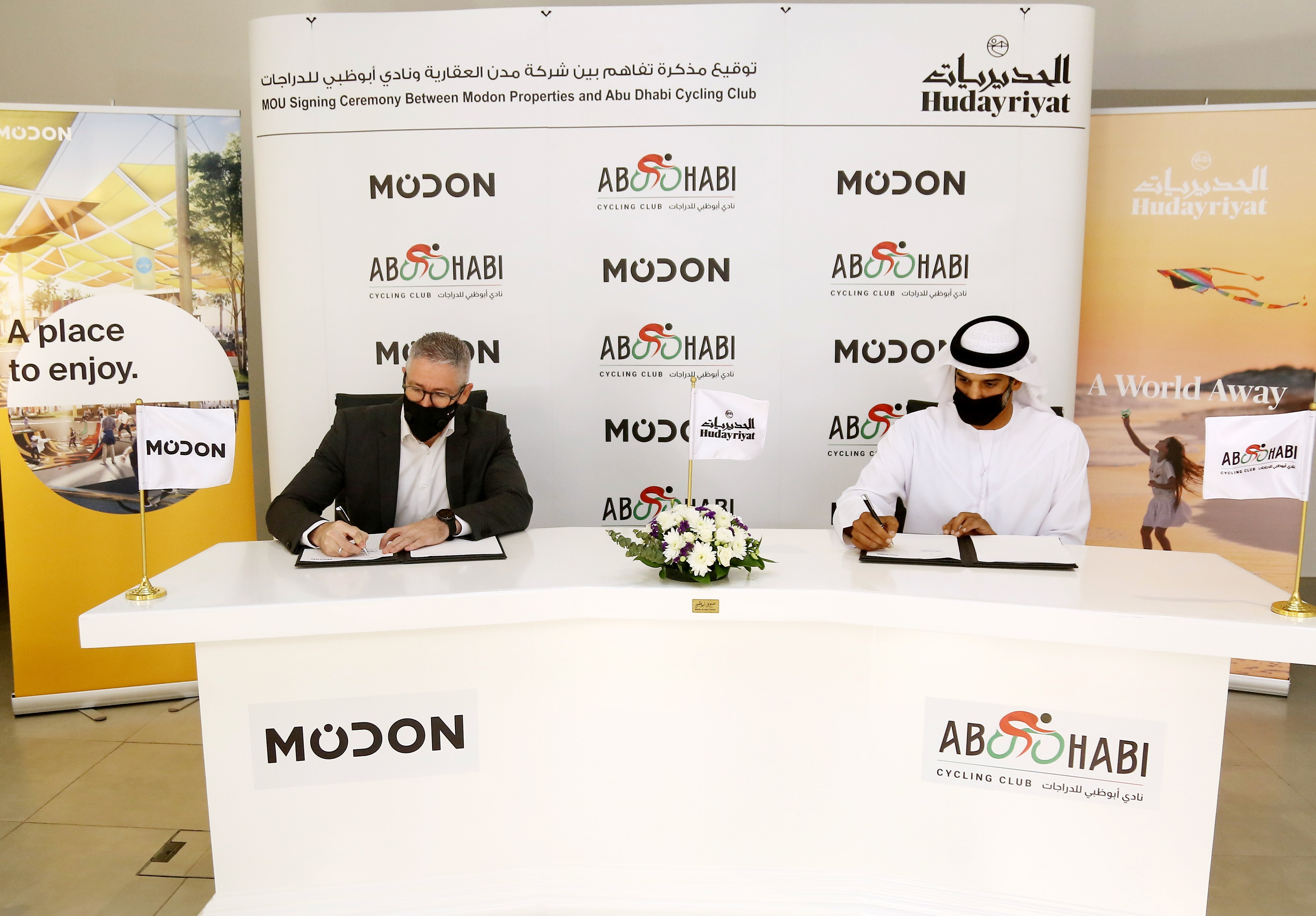 Modon and ADCC sign MOU to empower cycling events in Abu Dhabi